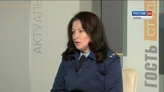 Гость студии - прокурор Марина Китова