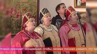 Од пинге. 148 лет со дня рождения Ф.В. Сычкова