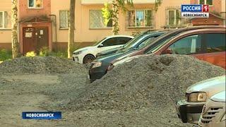 Жители домов в Кировском районе отказались принять работы по благоустройству двора