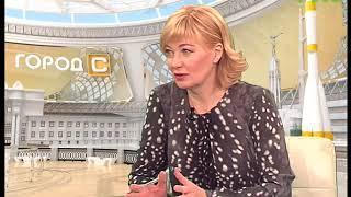 """""""Город С"""" от 03.05.2018"""