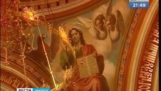 Свято Никольский храм обворовали в Зиме
