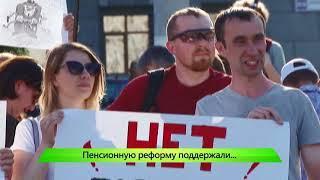 ИКГ Пенсионные протесты #2