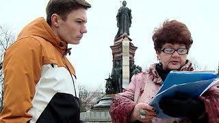 Сегодня на Кубани отметят Всемирный день экскурсовода
