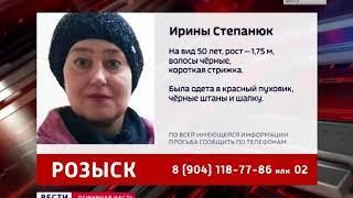 Полиция просит содействия в поиске Ирины Степанюк