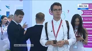 Во Владивостоке проходит заключительный день IV Восточного экономического форума