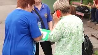 """Проверку по факту отравления детей в лагере """"Жемчужина"""" ЕАО проводят специалисты(РИА Биробиджан)"""