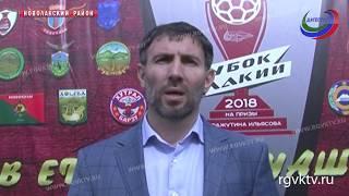 Определился победитель турнира по мини-футболу «Кубок Лакии»
