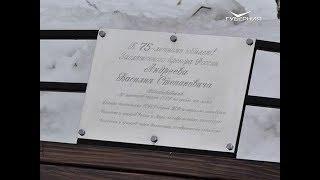 В Самаре открыли именную скамейку в честь 75-летия заслуженного тренера России Василия Андреева