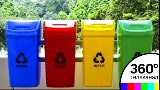 В Подмосковье прошел круглый стол по вопросам экологии и переработки мусора