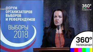 В доме Правительства прошел семинар по выборам президента РФ