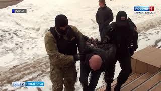 Год колонии строгого режима получил экстремист из Северодвинска