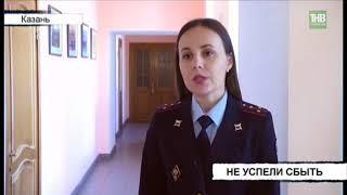 Полицейские Казани изъяли почти 3 килограмма наркотиков у двух жителей Москвы - ТНВ