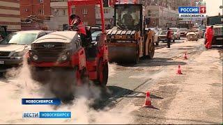 В Новосибирске начался текущий ремонт дорог