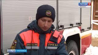 Смоленск присоединился к всероссийскому флэш-мобу