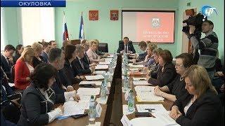 В Окуловке прошло выездное заседание правительства области
