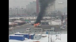 В Красноярске на остановке сгорел автобус