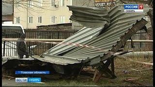 В Томске устраняют последствия урагана