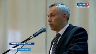Глава региона Андрей Травников: «Ремонт ЦРБ в Черепановском районе начнётся в следующем году»