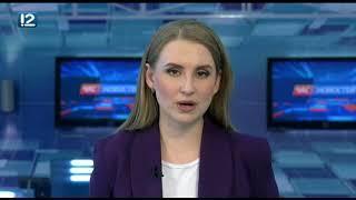Омск: Час новостей от 27 апреля 2018 года (17:00). Новости.