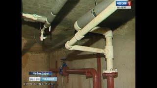 В этом году в Чебоксарах капитальный ремонт должен пройти в 134 многоквартирных домах