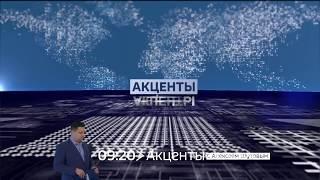 Анонс тематики на 3.02.18