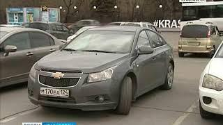 Проекту платных парковок в Красноярске исполнилось 3 года