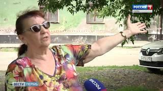 На улице Куйбышева в Перми разрушается очередной жилой дом