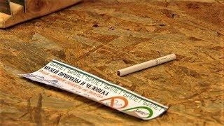 Югорчане обменяли сигареты на билеты в музей