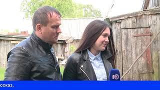 Велесь течи. с.Лобаски Атяшевского района
