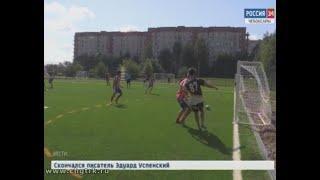 На чебоксарском стадионе «Трактор»  открылись три футбольные площадки с искусственным покрытием