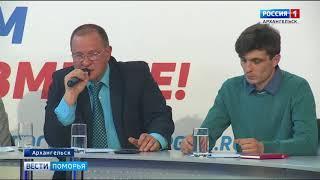 """В пресс-центре нашей телекомпании продолжаются дебаты участников праймериз """"Единой России"""""""