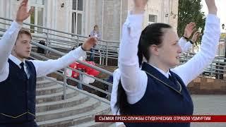 03 08 2018 Более 180 студентов из Удмуртии работают проводниками в поездах этим летом