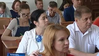 Бюджет Ростова недополучил больше 700 миллионов рублей