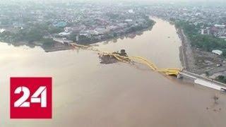 Цунами в Индонезии может унести несколько тысяч жизней - Россия 24