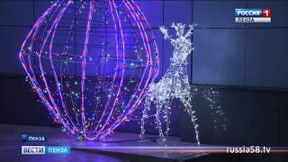Пенза продолжает погружаться в новогоднюю сказку