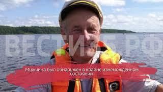 Пропавший в Череповце 78-летний пенсионер найден в Кирилловском районе