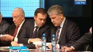 Кандидат в президенты России Павел Грудинин приехал сегодня в Иркутскую область