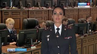 В Смоленской области задержали лжебанкиров
