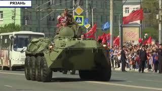 День Победы в Рязани
