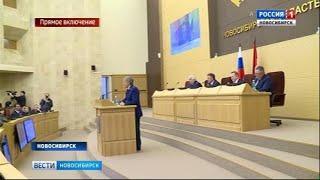 Депутаты Заксобрания Новосибирской области одобрили кандидатуру нового прокурора региона