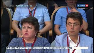 В Элисте прошла выездная сессия Петербуржского экономического форума