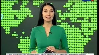 Мобильный репортер 23 11 18