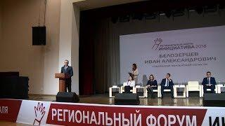 В Пензенской области будет увеличена финансовая поддержка некоммерческих организаций