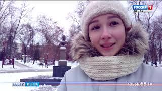 Конкурс видеороликов в поддержку проекта «Великие имена России». Ролик 3