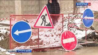 В Волгограде обсудили улучшение ситуации в ЖКХ региона