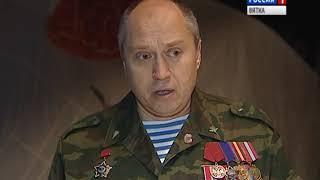 Вокальный ансамбль ветеранов боевых действий «Высота 20.13» отметил свой первый юбилей (ГТРК Вятка)
