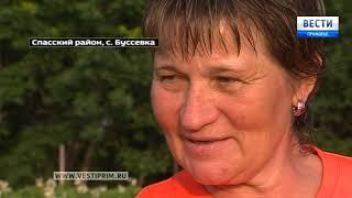 """Край чудес"": Спасск-Дальний"