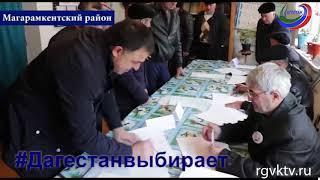 Дагестан выбирает. Магарамкентский район