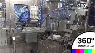 В Дубне заработало производство тупоконечных игл