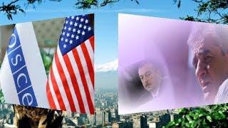 Каковы истинные цели  Азербайджана: политолог   Манвел Саркисян